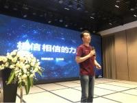 """重庆楷模家居经销商刘传群:相信""""相信""""的力量"""