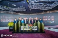 """官宣!2021博世""""热爱杯""""室内设计师大赛在沪正式启动"""