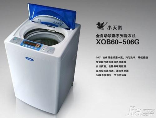 小天鹅洗衣机不排水故障维修
