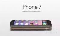 分期付款买iphone7