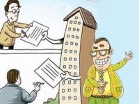 沒房產證的房子能買嗎 房子沒有房產證有什么危害