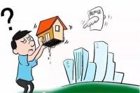無房產證的房子買賣合同有效嗎 哪些房子沒有房產證