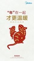"""解鎖""""恭喜發財""""的正確翻譯,美的中央空調新春賀歲短片全網上線"""