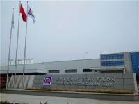 立邦再投資,新型材料(濟南)有限公司二期項目逆勢開建