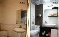 老式卫生间改造要点  老式卫生间改造要多少钱