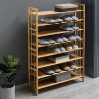 組裝鞋柜怎么安裝 組裝鞋柜有什么特點