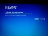 win7电脑自动重启频繁是什么原因 win7电脑屏幕亮度怎么调