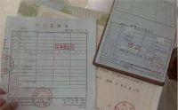 上海直接落户要哪些条件 上海落户要准备哪些材料