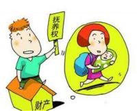 離婚小孩撫養權怎么判定 子女撫養費如何承擔