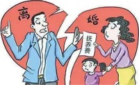2020年離婚撫養費標準 離婚后撫養費要給到孩子多大