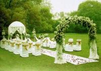 草坪婚禮儀式流程 這些流程要牢記