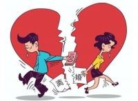 怎样写离婚协议书 自愿离婚流程是什么