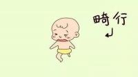 怎么检查胎儿是否畸形 胎儿畸形怎么回事
