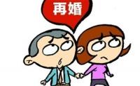 二婚婚前房产男方死后如何分配 无结婚证可以分财产吗