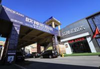 欧神诺瓷砖 | 大连欧神诺国际风尚馆,筑造内心向往的家