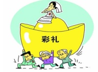 河南结婚彩礼一般多少钱 河南结婚习俗与讲究