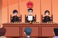 离婚第一次开庭法官会问什么 离婚开庭不能说什么