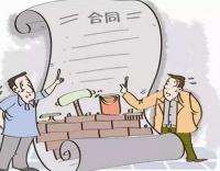 农村自建房以包工包料合同书  农村自建房以包工包料合同怎么写