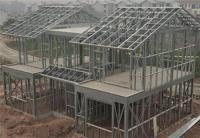 钢结构建房多少钱一平  钢结构建房有什么优势