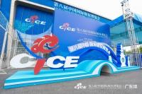 亮相中国国际版权博览会,华艺照明秀出原创专利设计力量!