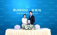 双虎家居签约张若昀为品牌代言人 传递幸福生活理念
